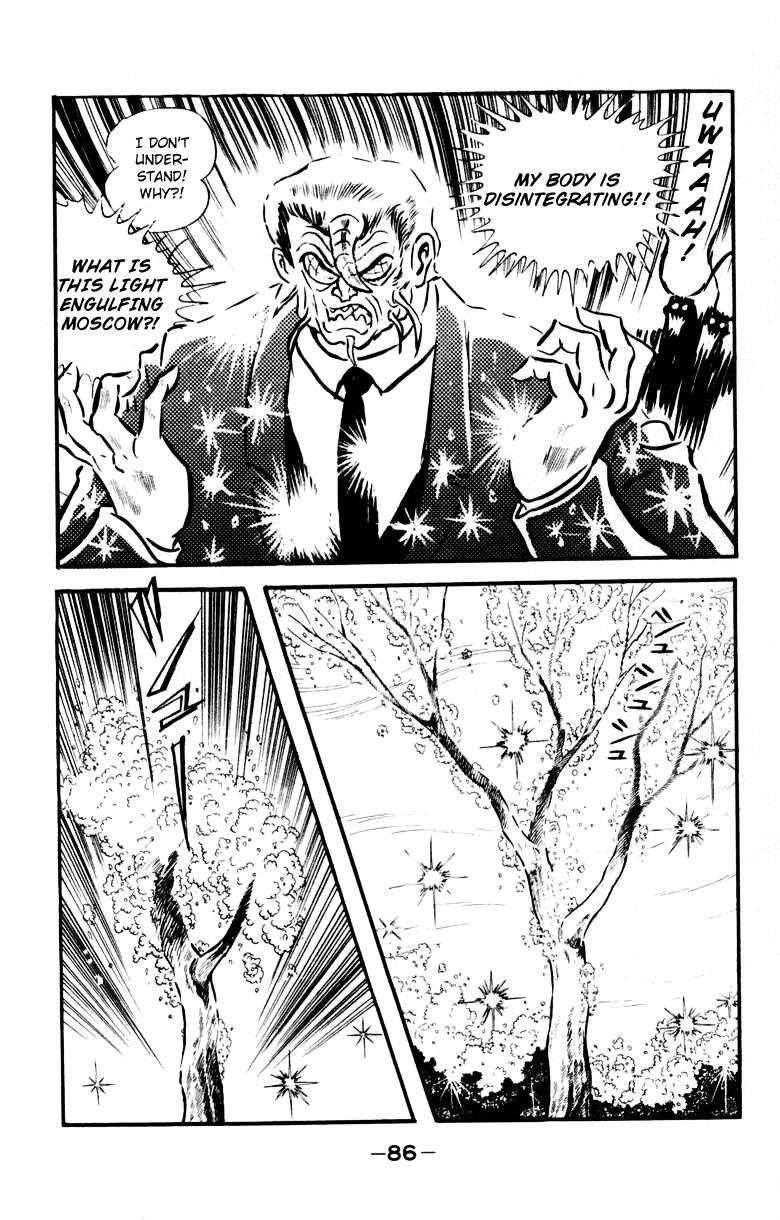 Devilman, Chapter 4 image 078