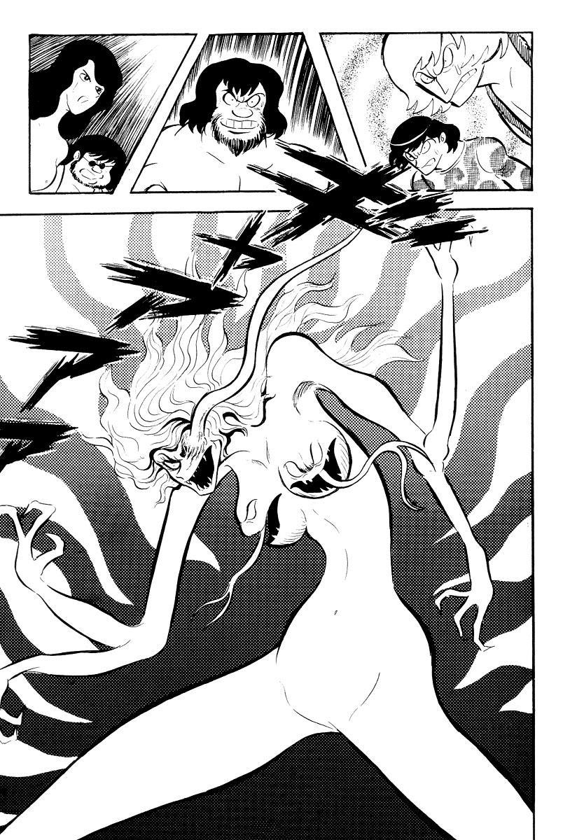 Devilman, Chapter 1 image 205