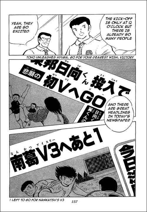 Captain Tsubasa, Chapter 76 image 018