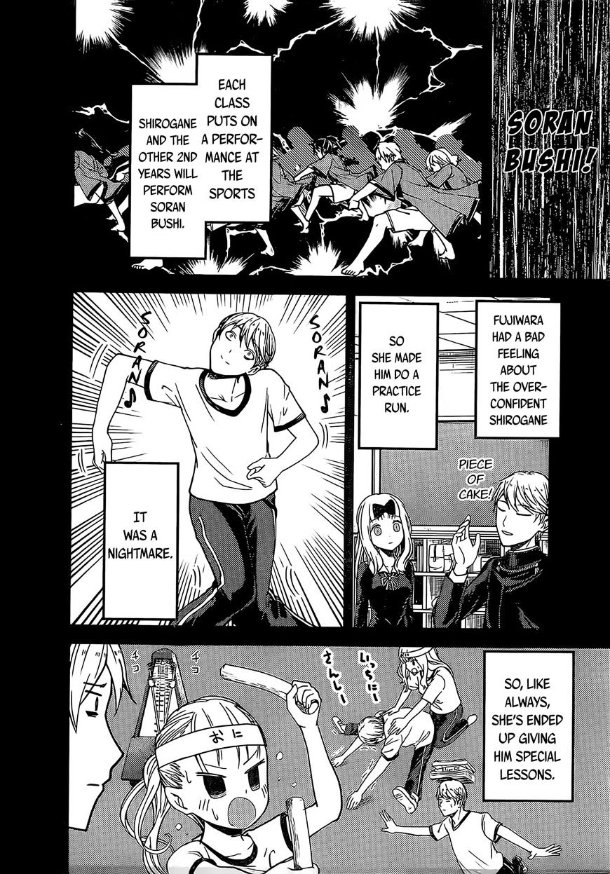 chapter 84 image 005