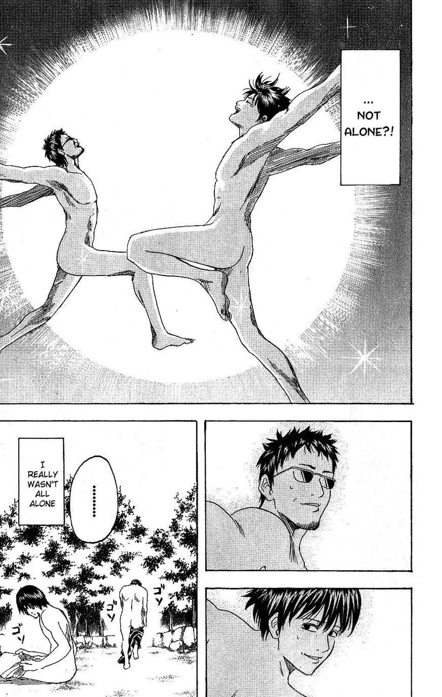 Gintama Chapter, 175 image 007
