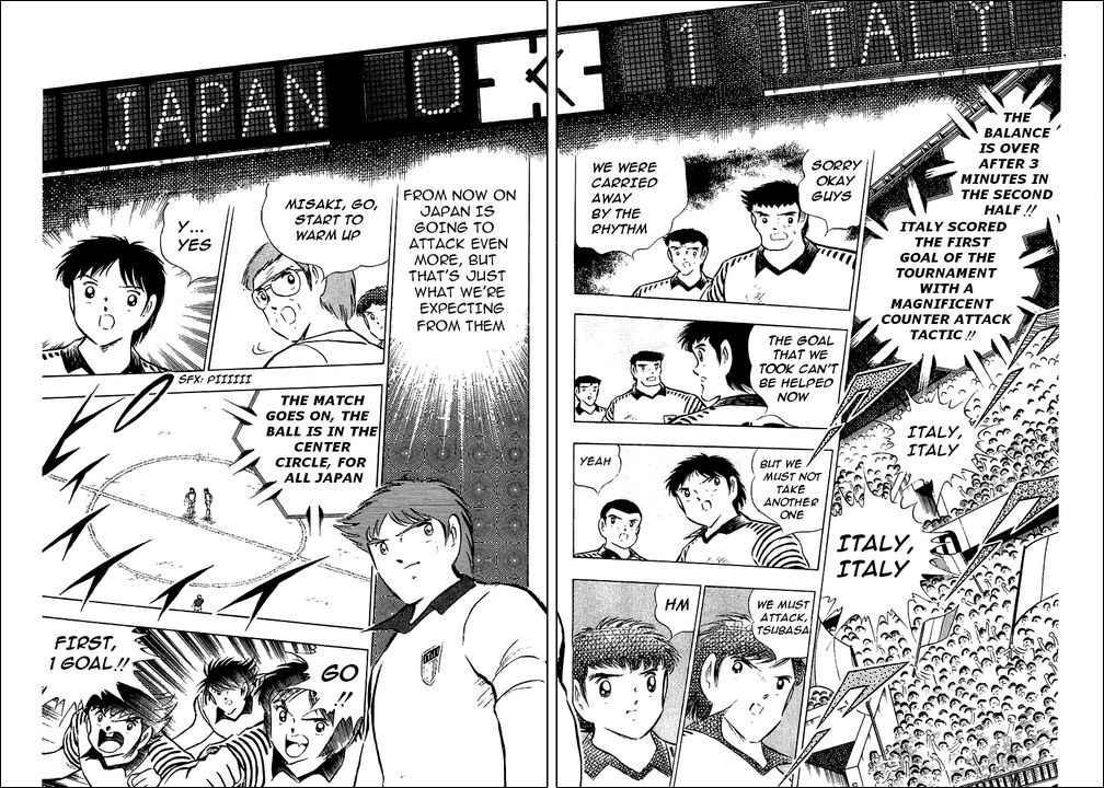 Captain Tsubasa, Chapter 91 image 062