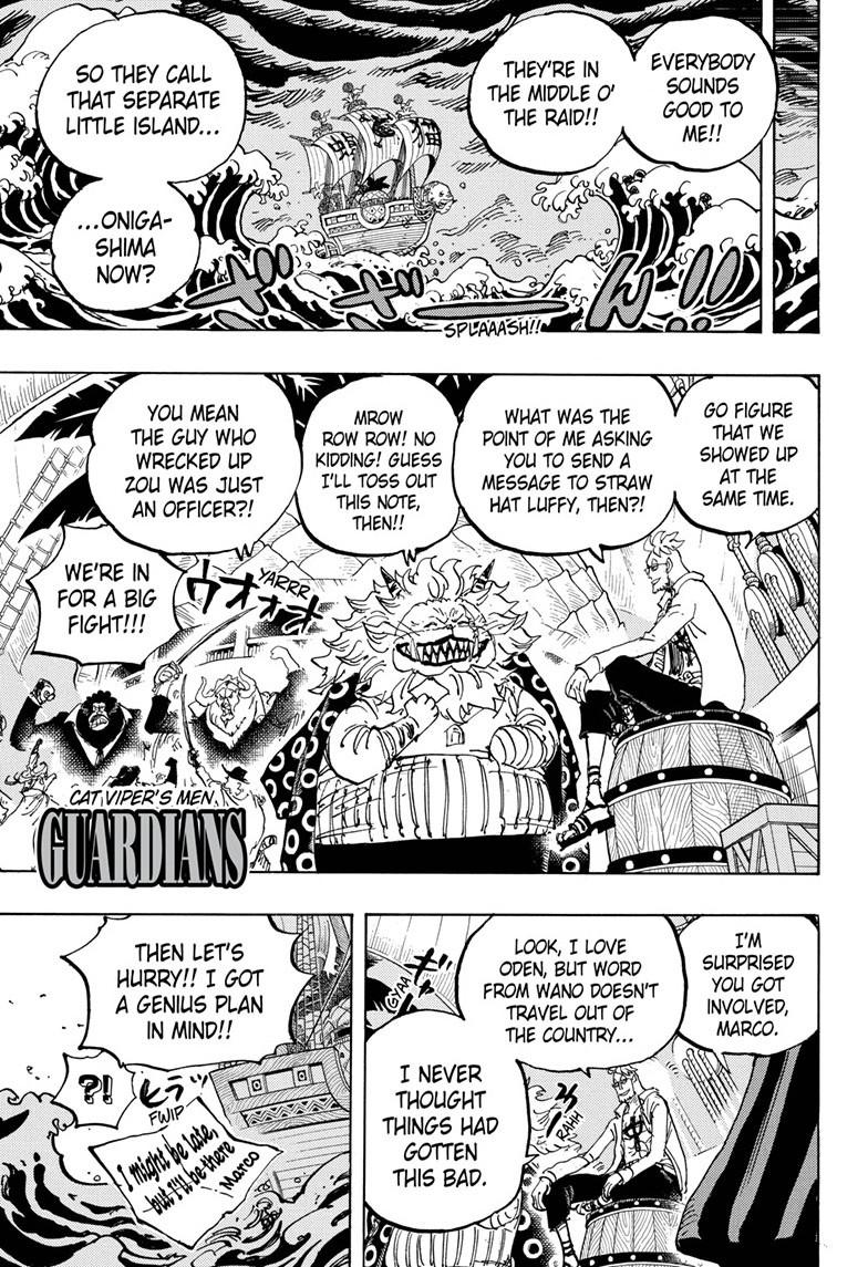 One Piece, Chapter 982 image 011
