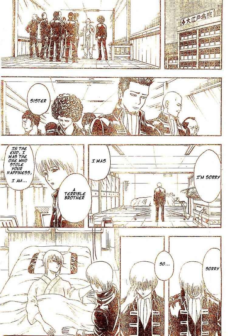 Gintama Chapter, 132 image 017