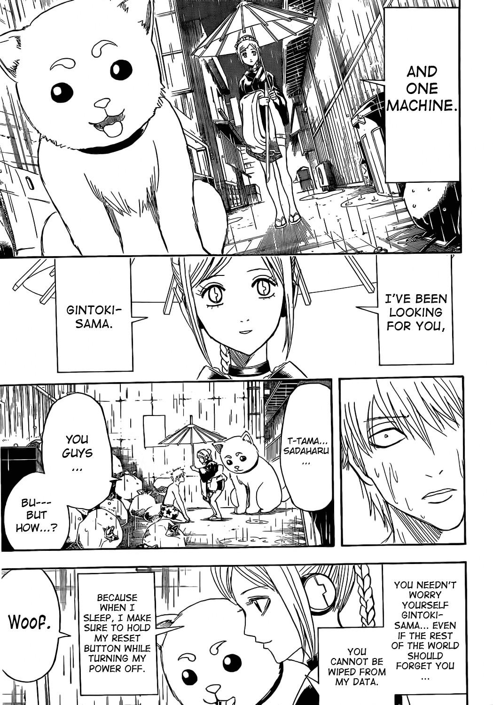 Gintama Chapter, 373 image 011