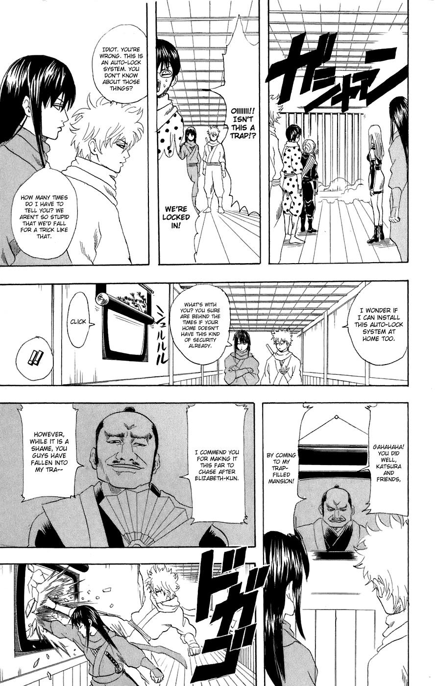 Gintama Chapter, 68 image 015