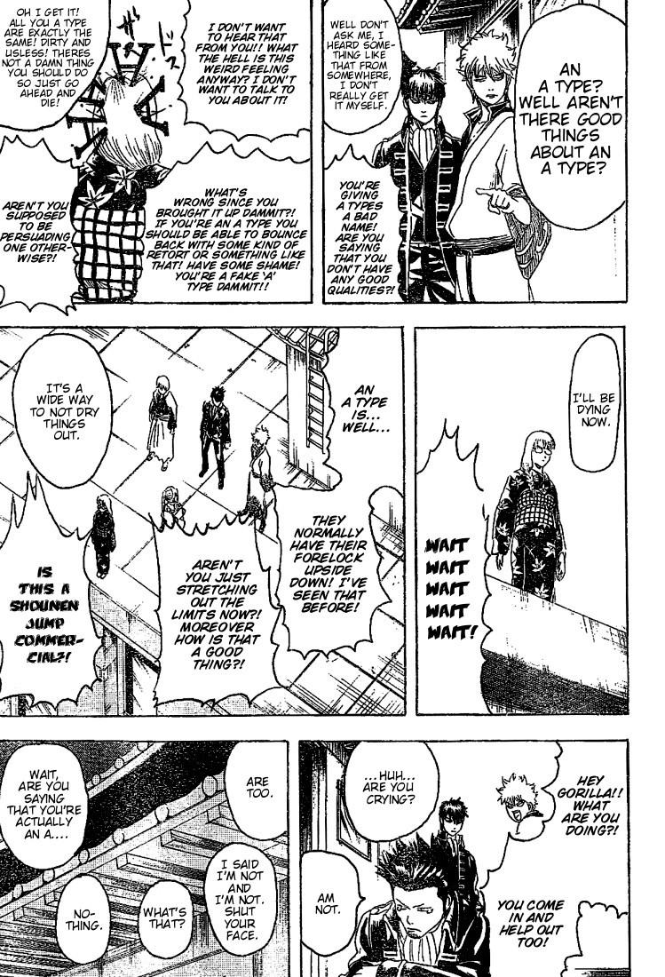 Gintama Chapter, 206 image 011