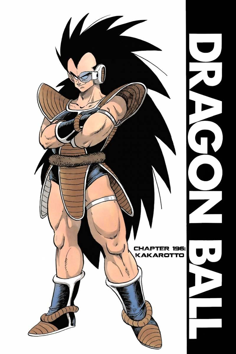 Dragon Ball, Chapter 196 image 001
