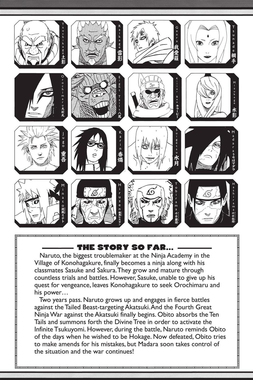 Naruto, Chapter 658 image 006