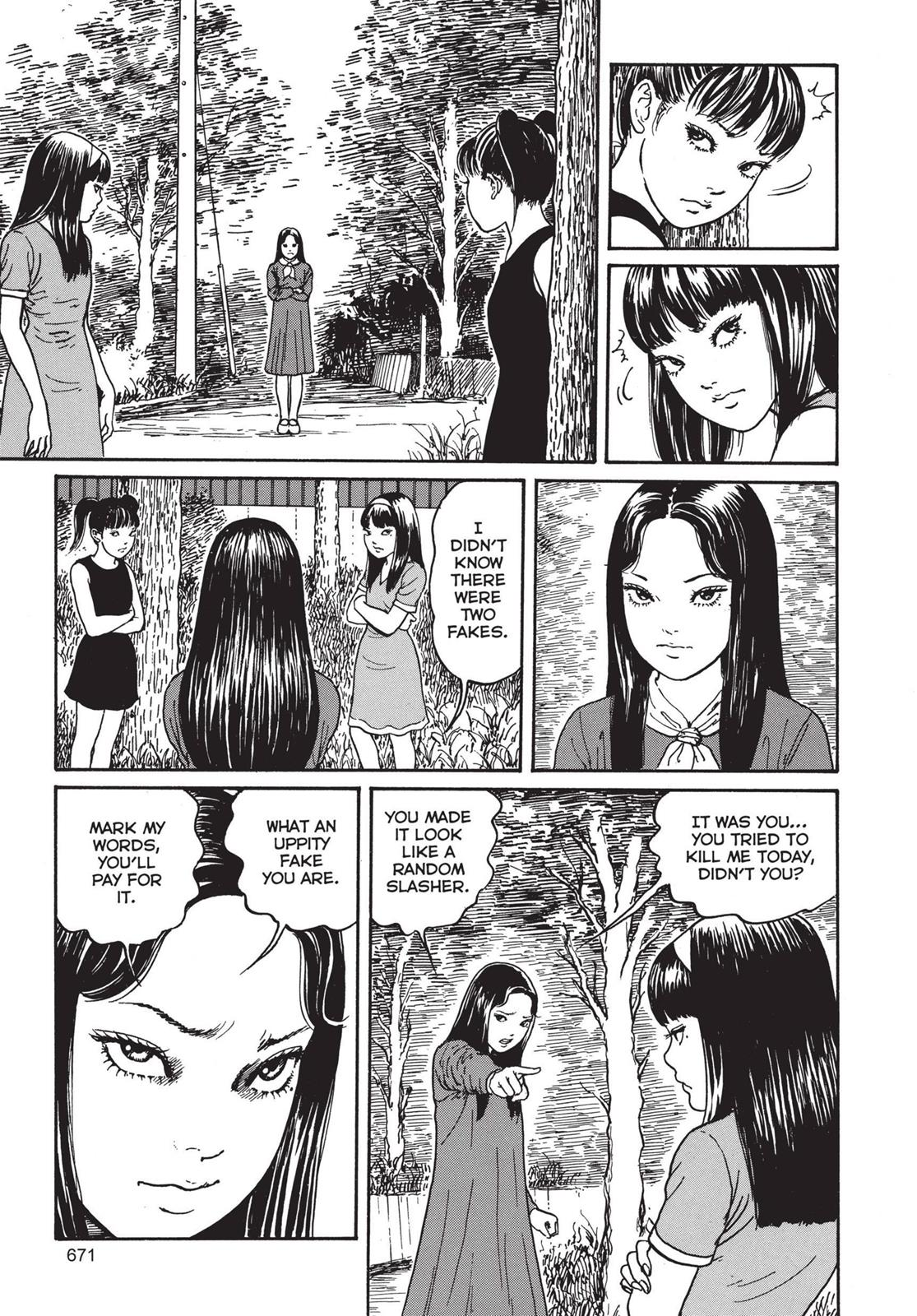 Tomie, Chapter 18 image 025