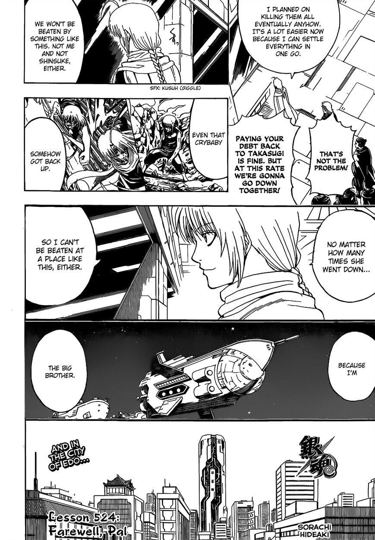 Gintama Chapter, 524 image 004