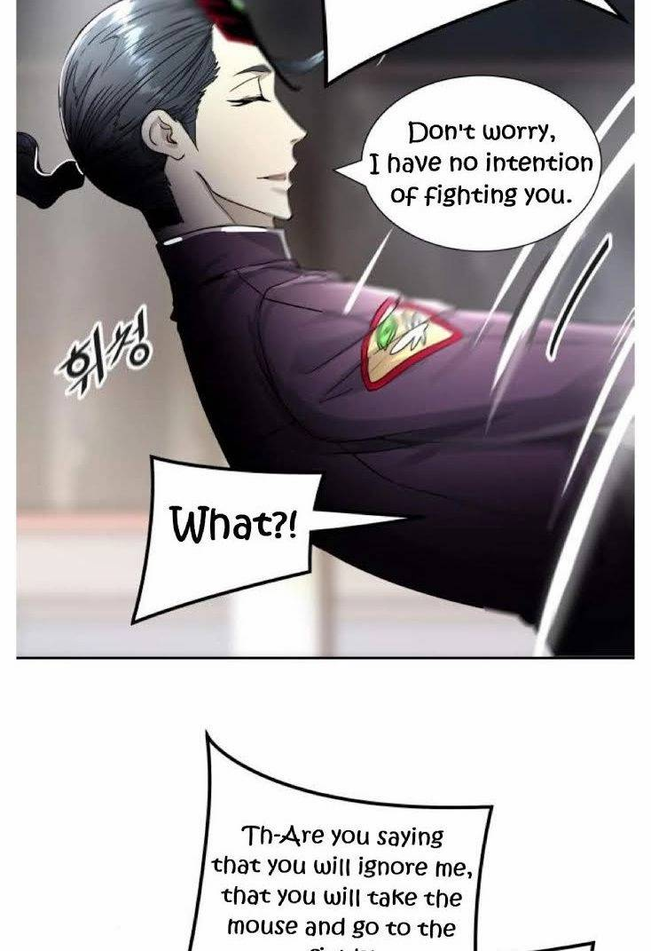 Tower Of God, Chapter 491 image 016