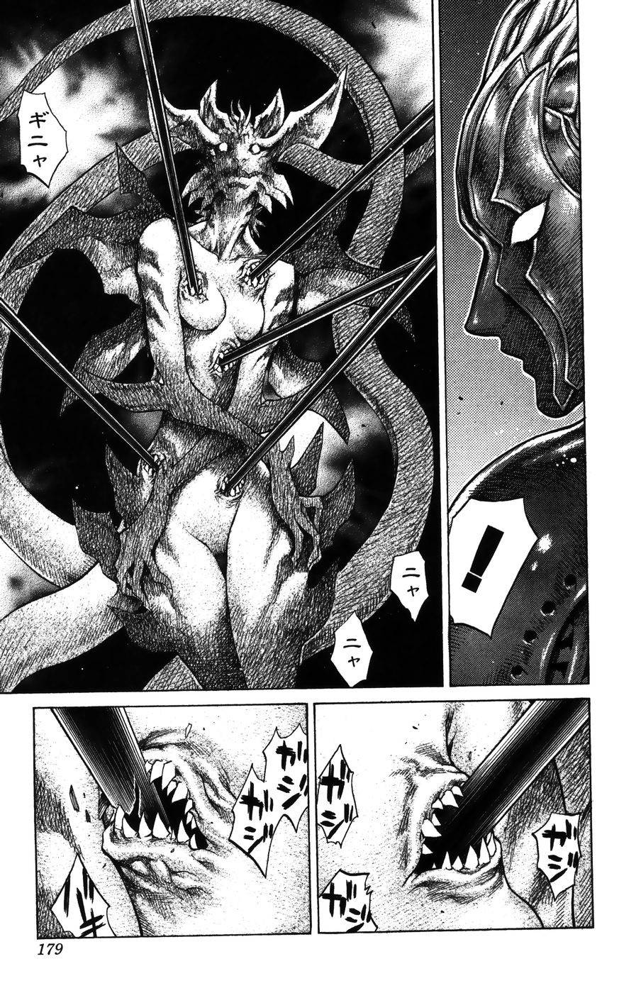 Claymore, Chapter 63 image 018