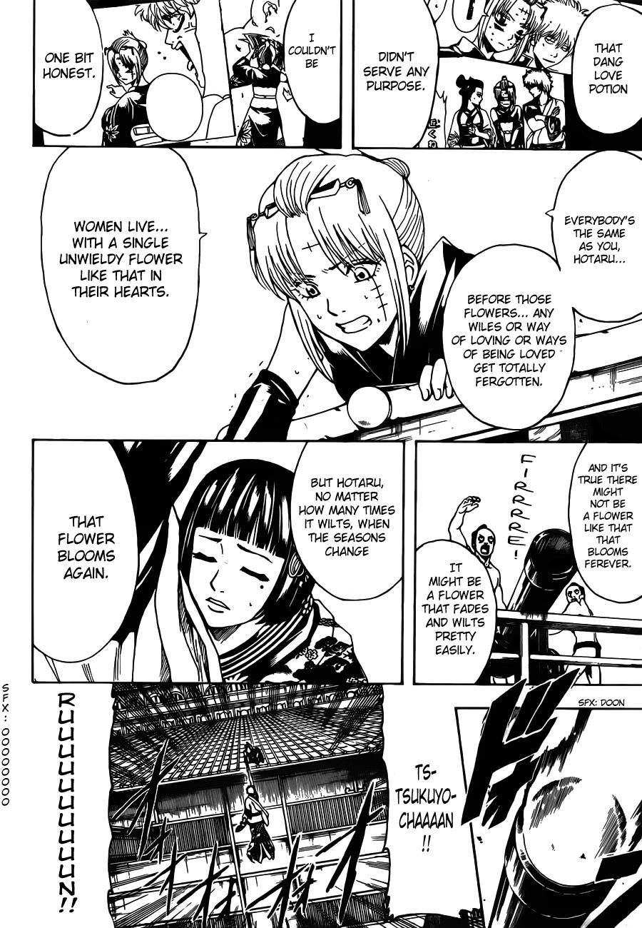 Gintama Chapter, 495 image 014