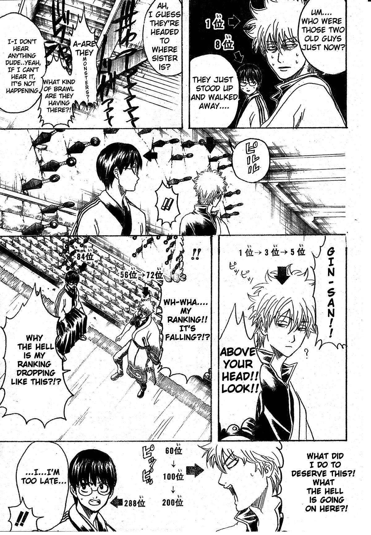 Gintama Chapter, 268 image 014