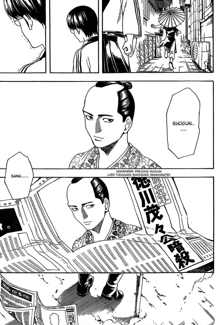 Gintama Chapter, 525 image 006