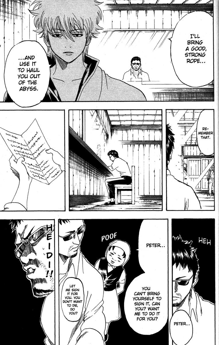 Gintama Chapter, 154 image 005