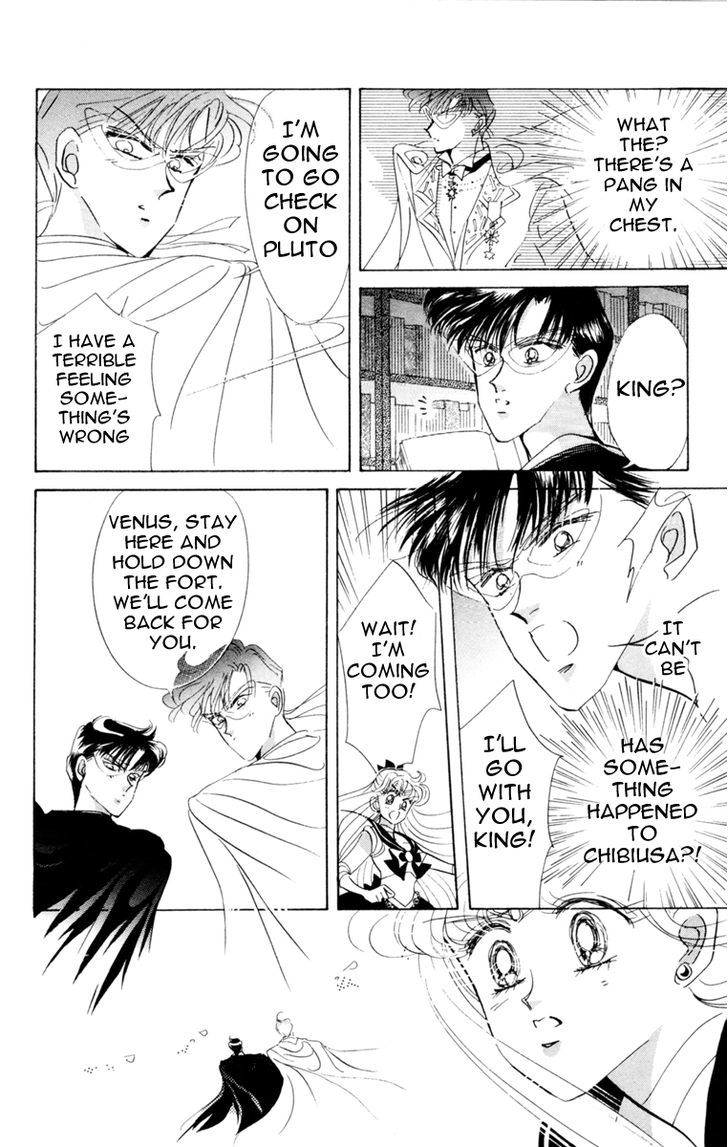 Sailor Moon, Cahpter 22 image 008