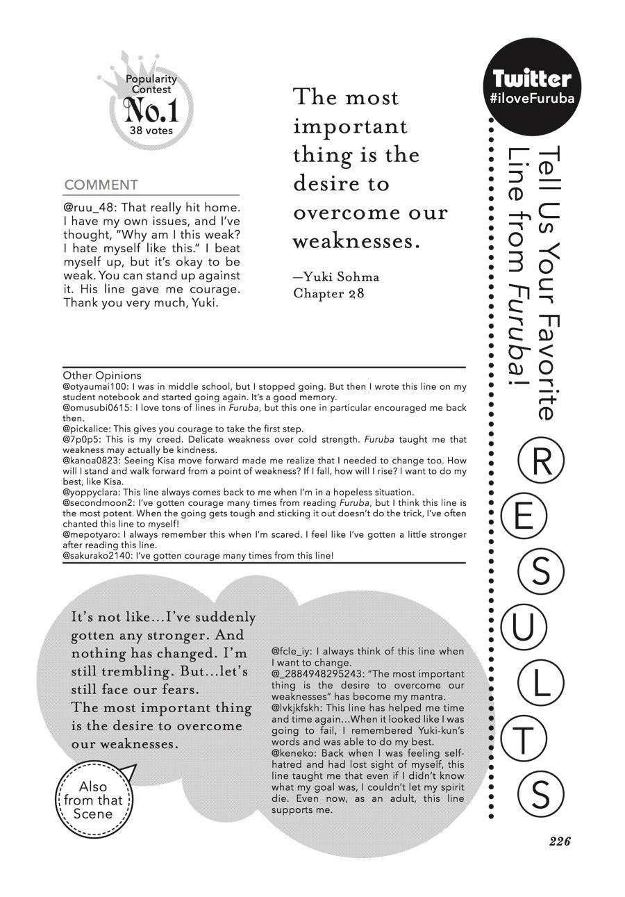 Fruits Basket, Chapter 136.5 image 043