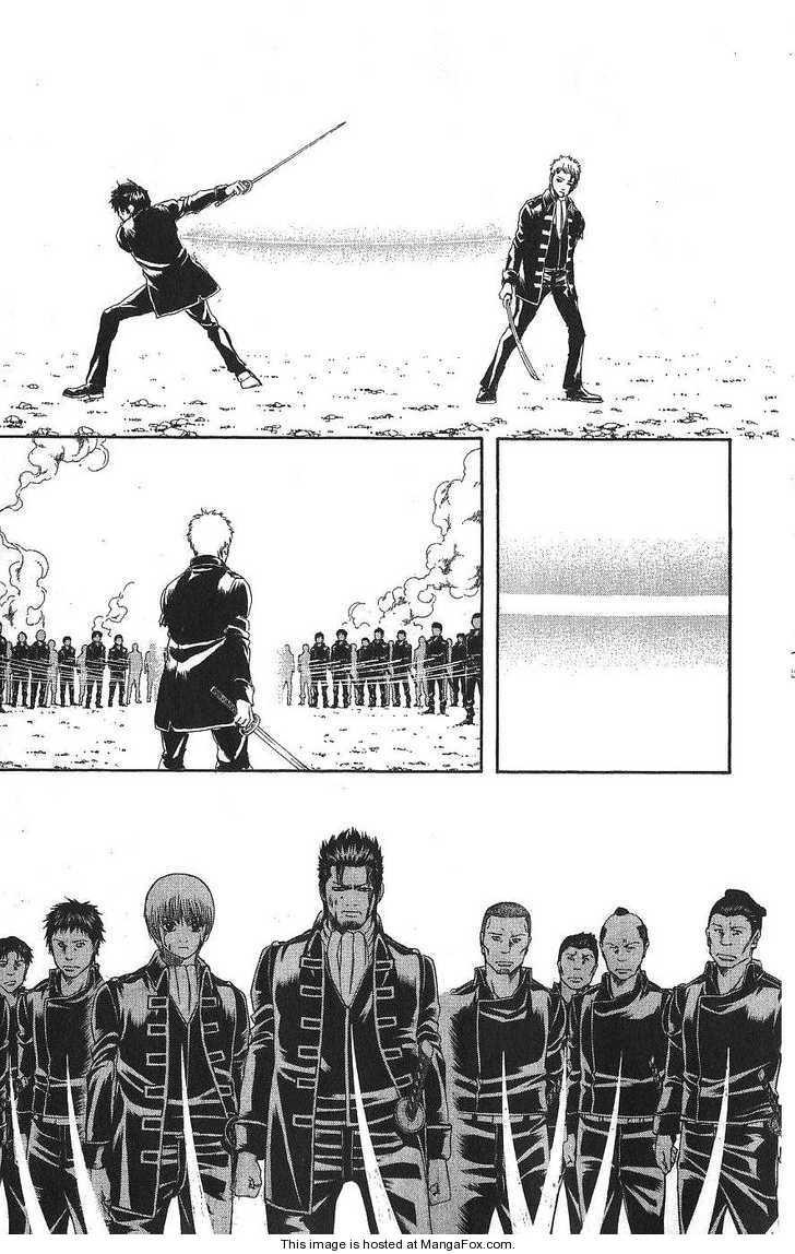 Gintama Chapter, 168 image 003