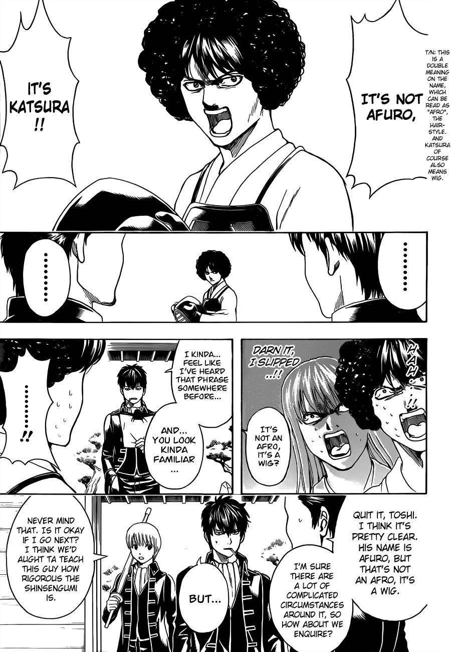 Gintama Chapter, 488 image 003