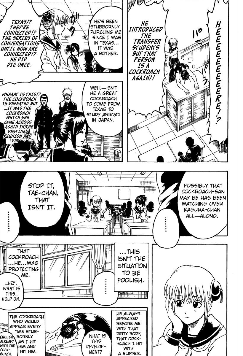 Gintama Chapter, 292 image 008
