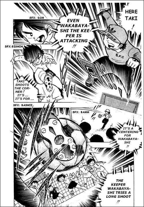 Captain Tsubasa, Chapter 7 image 034