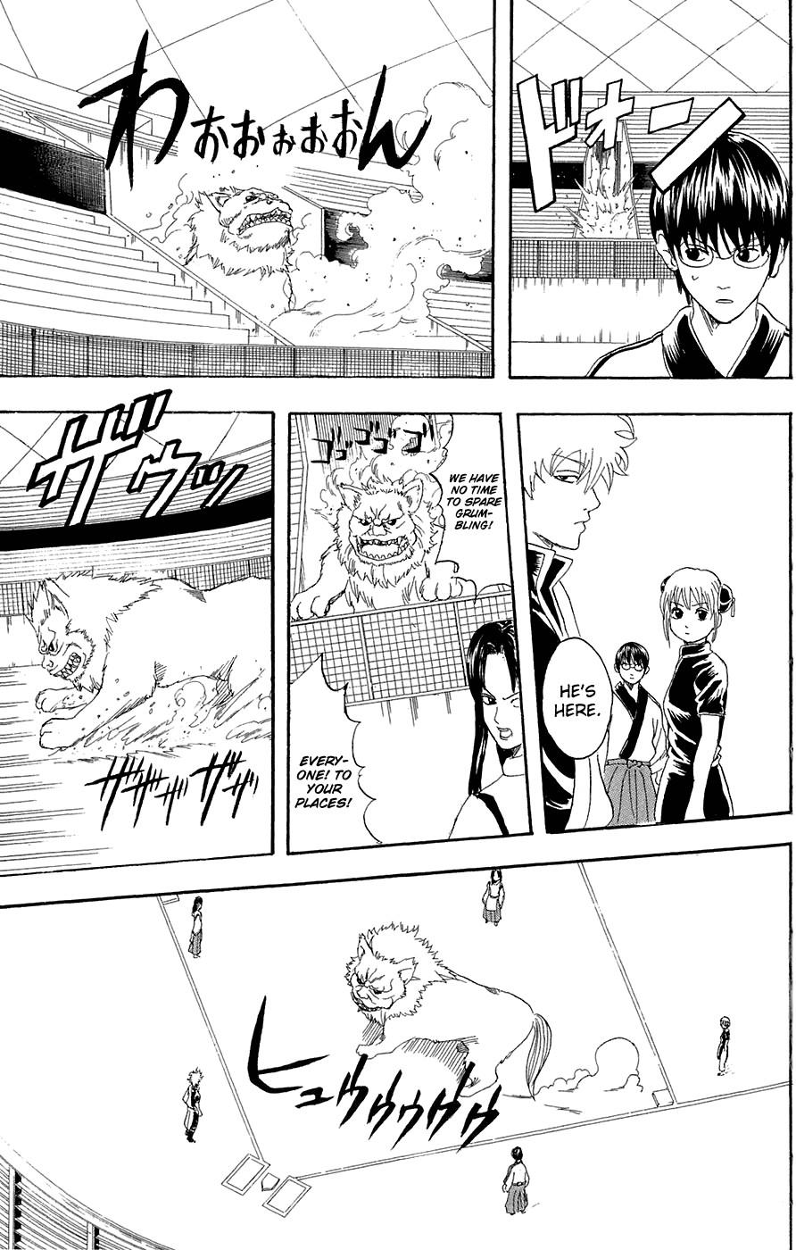 Gintama Chapter, 73 image 010