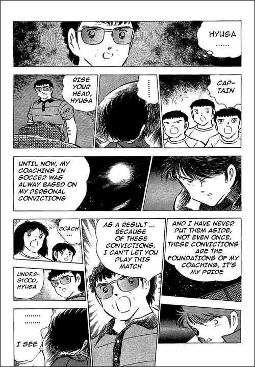 Captain Tsubasa, Chapter 75 image 021