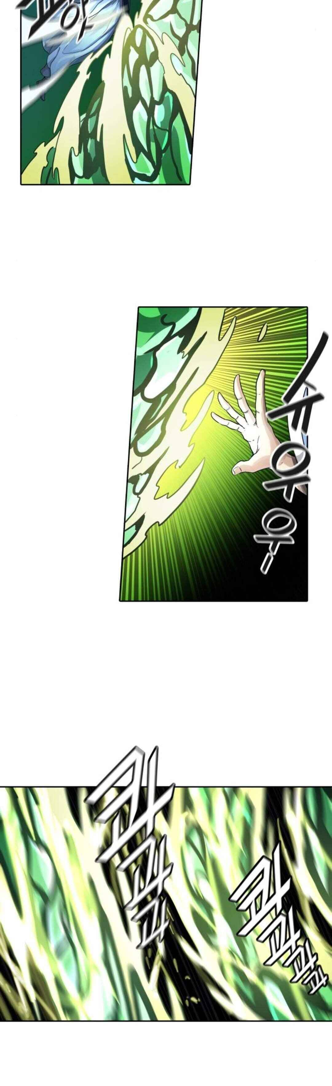 Tower Of God, Chapter 488 image 053