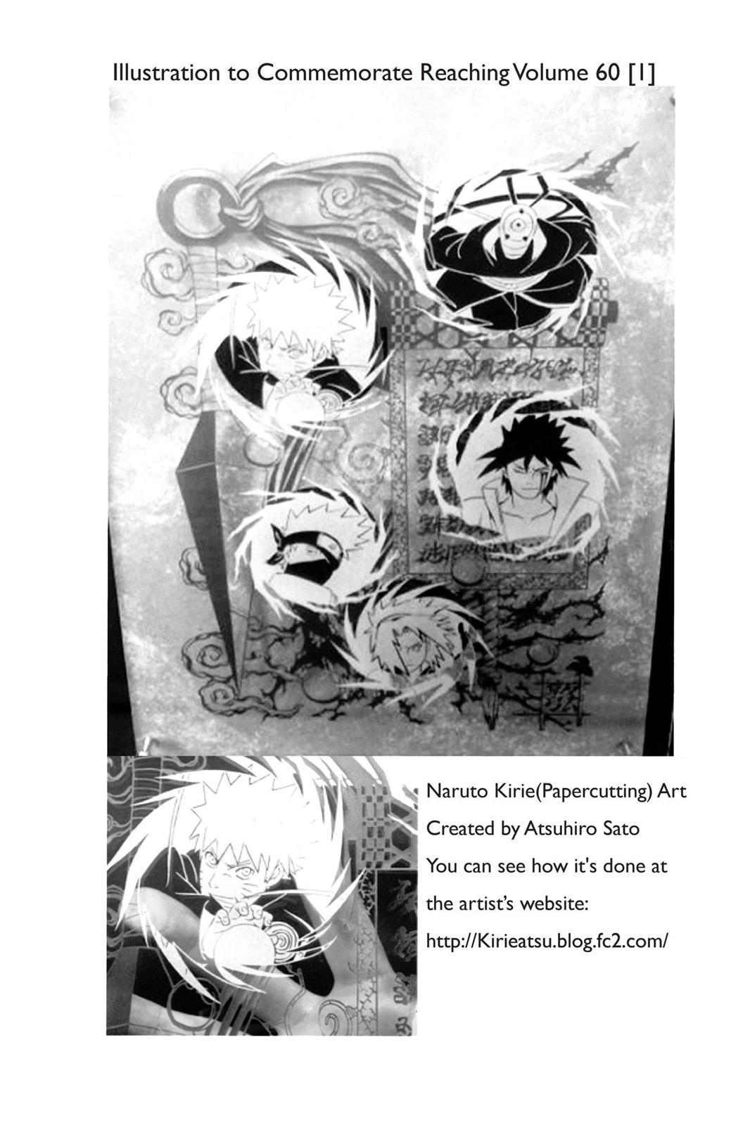 Naruto, Chapter 566 image 021