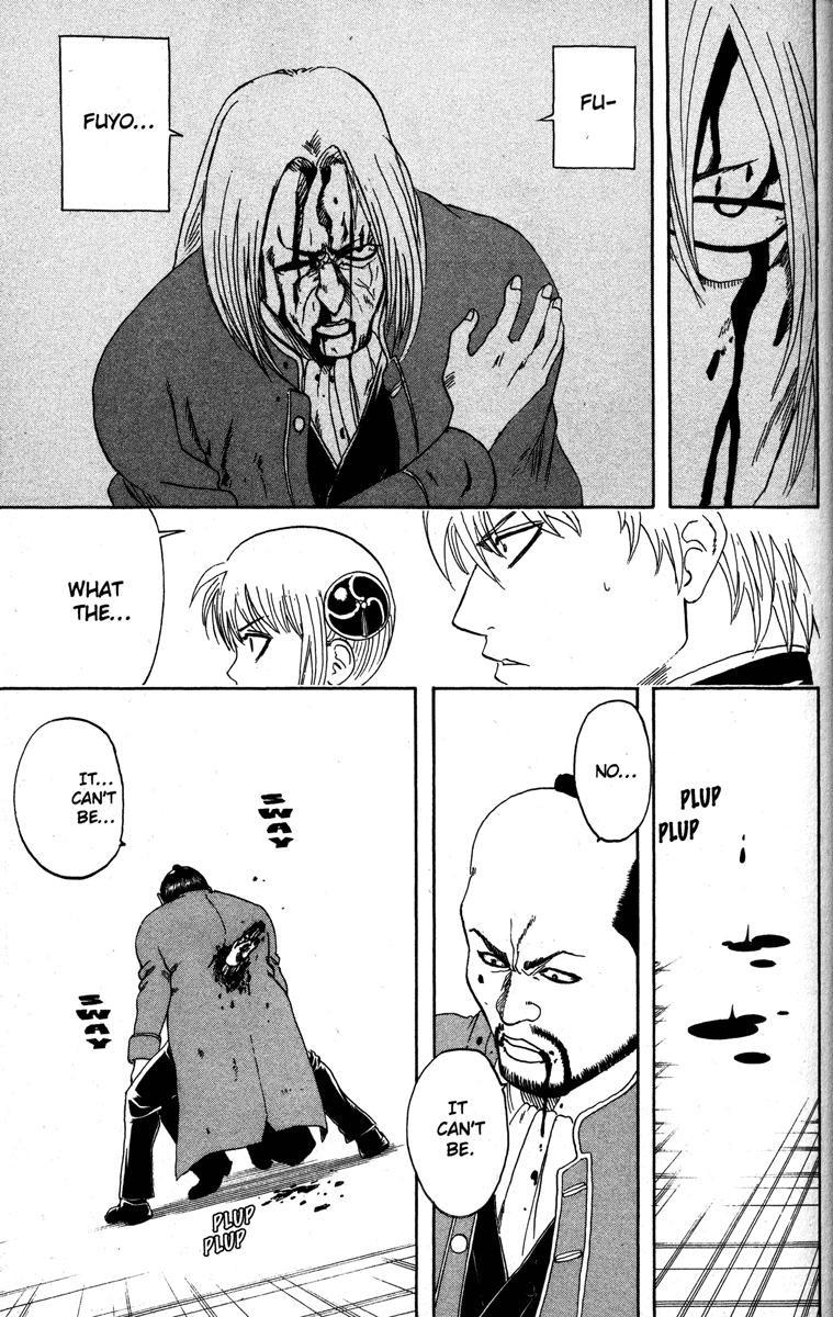 Gintama Chapter, 142 image 021