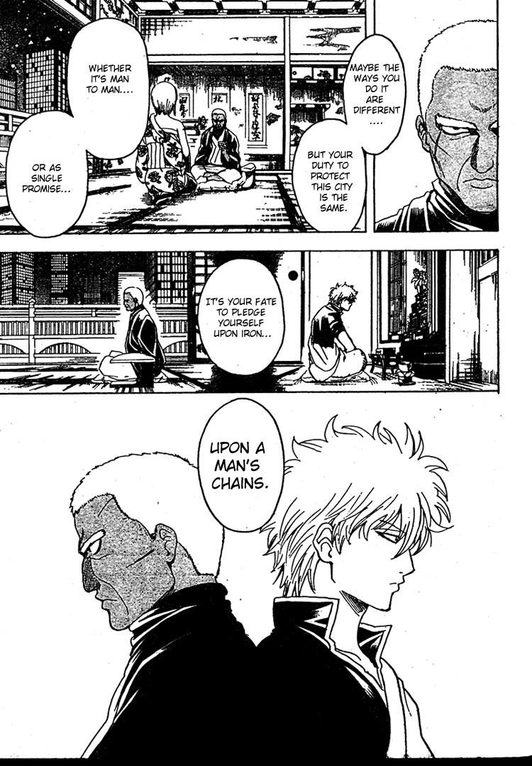Gintama Chapter, 302 image 006