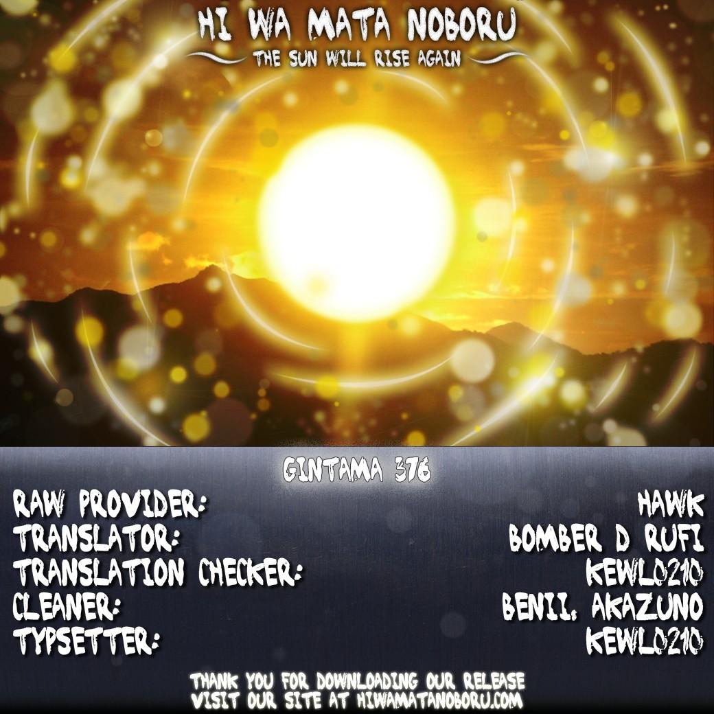 Gintama Chapter, 376 image 019