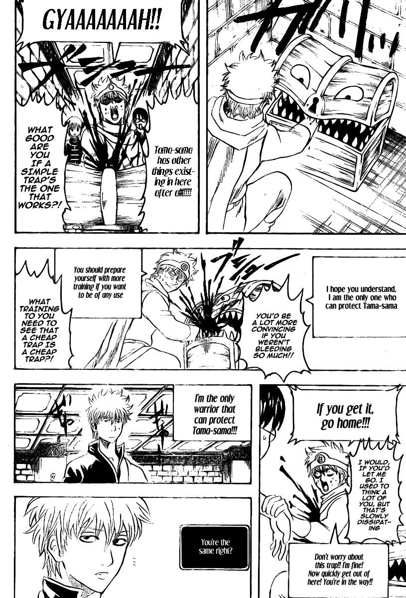 Gintama Chapter, 249 image 015