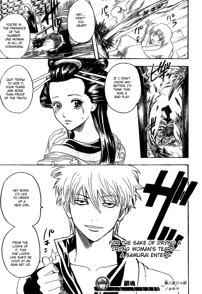 Gintama Chapter, 220 image 019