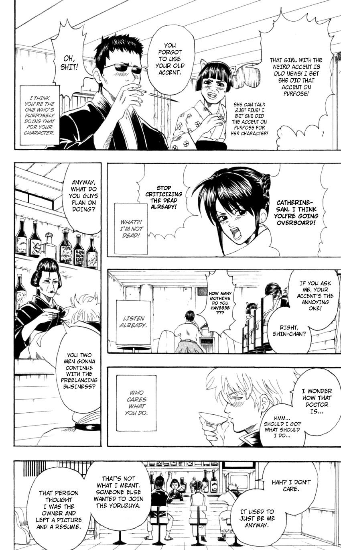 Gintama Chapter, 64 image 009