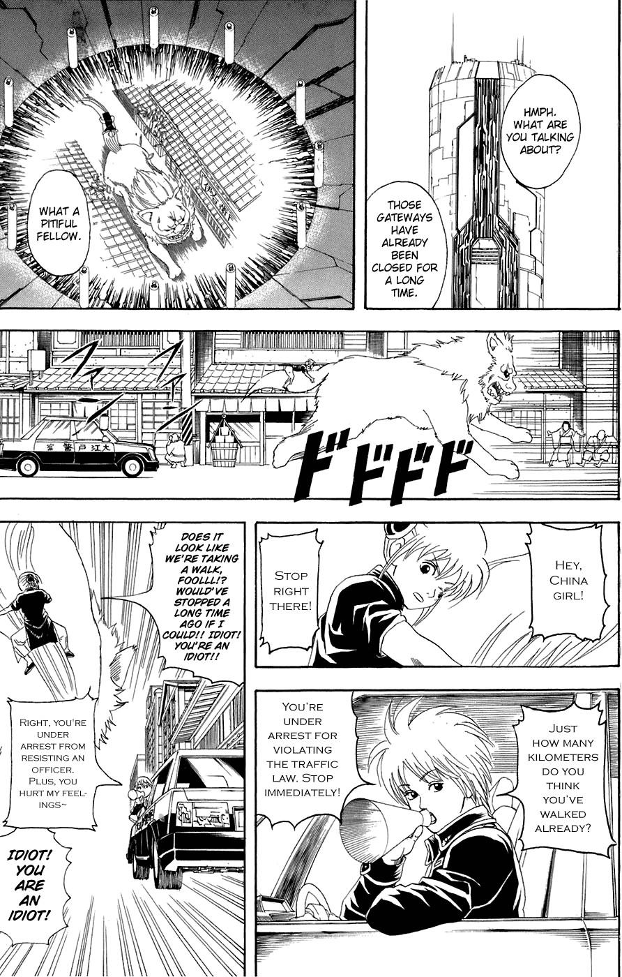 Gintama Chapter, 72 image 007