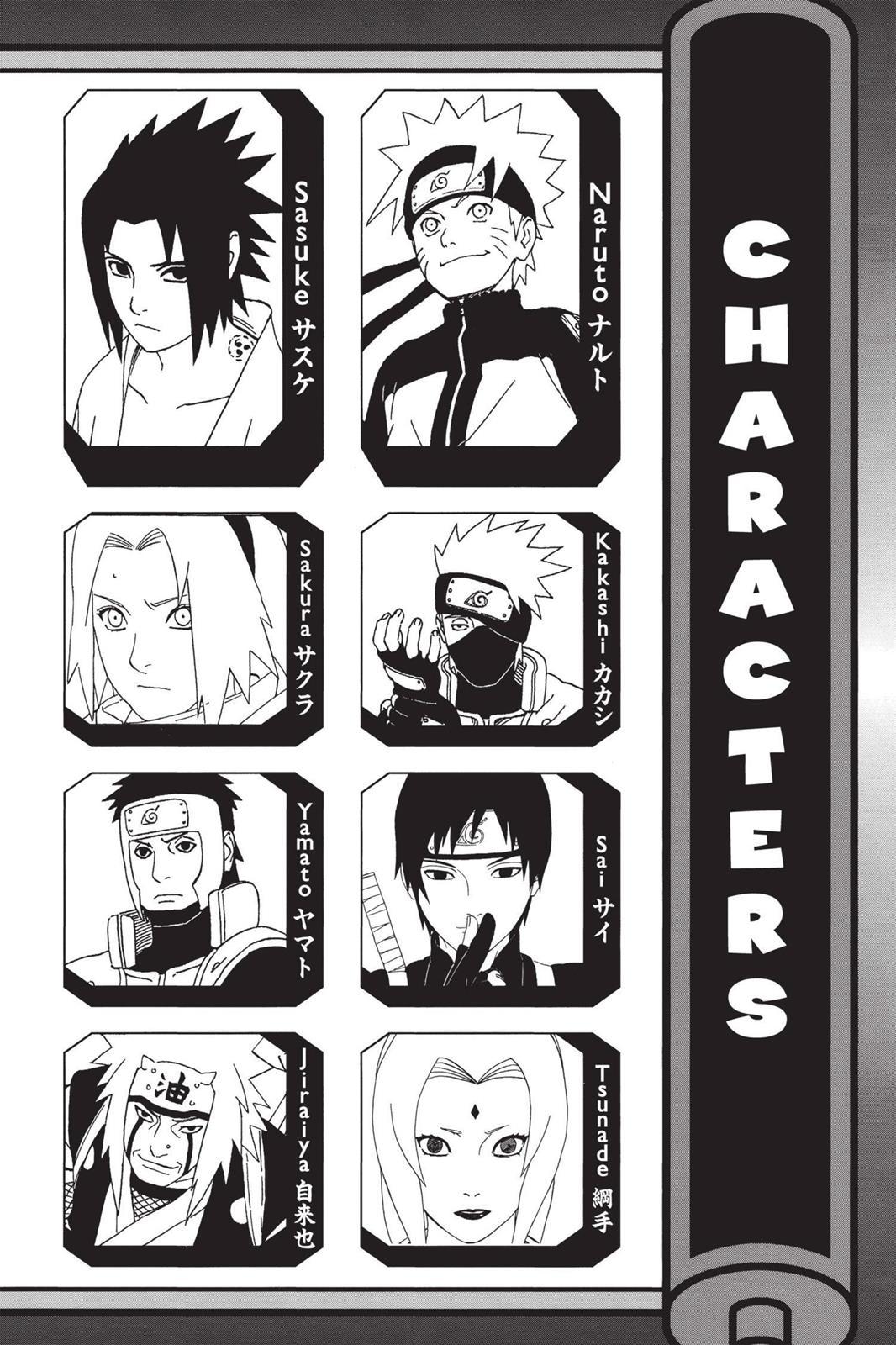 Naruto, Chapter 423 image 005