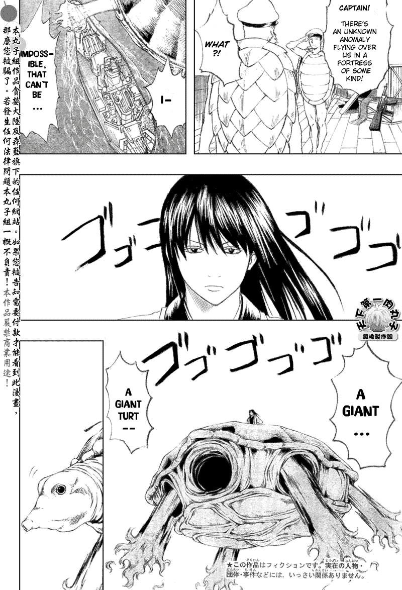 Gintama Chapter, 174 image 014