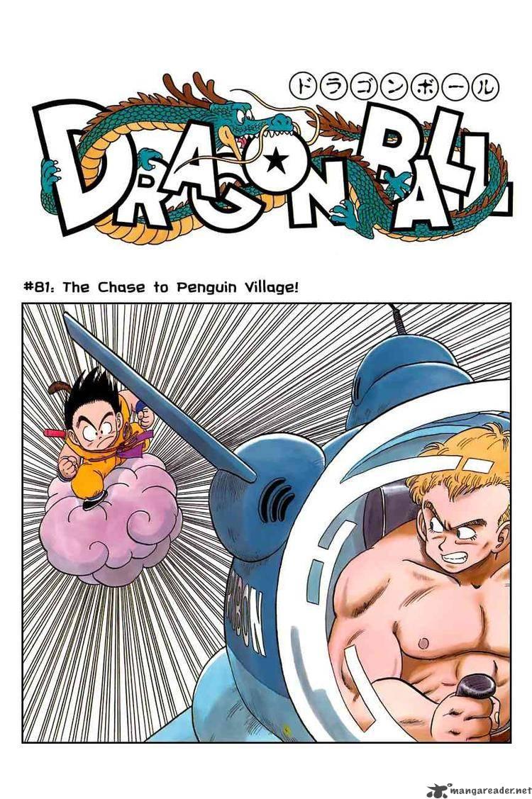 Dragon Ball, Chapter 81 image 006