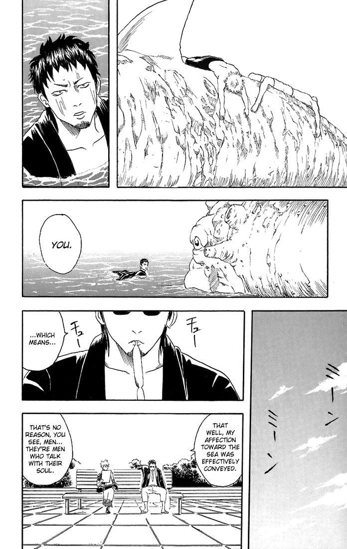 Gintama Chapter, 32 image 019