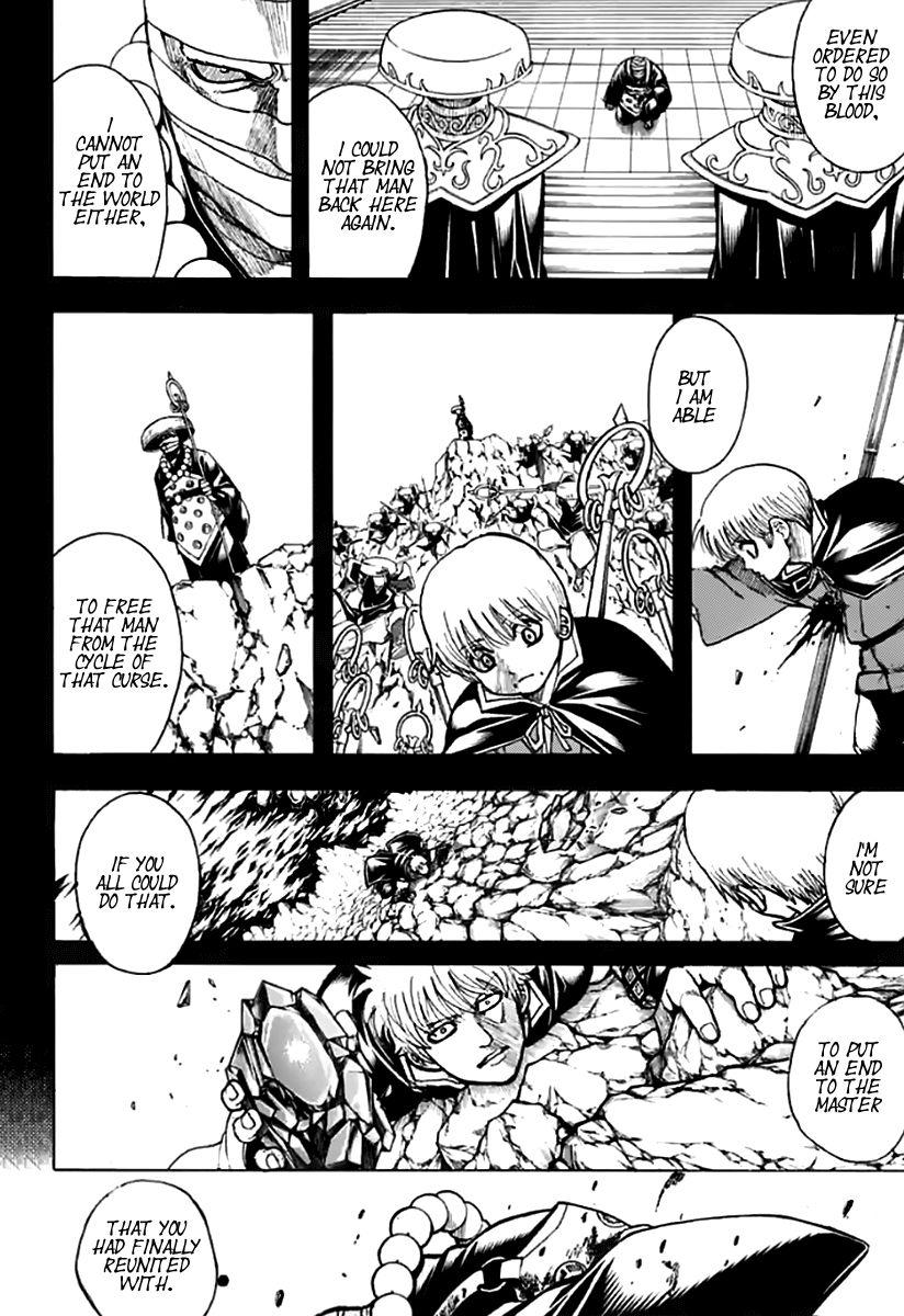 Gintama Chapter, 702 image 014
