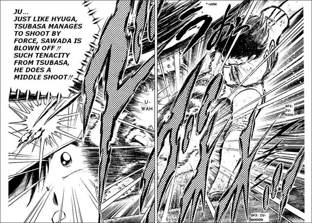 Captain Tsubasa, Chapter 42 image 015
