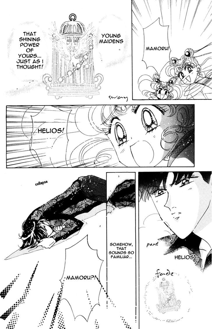Sailor Moon, Cahpter 39 image 061