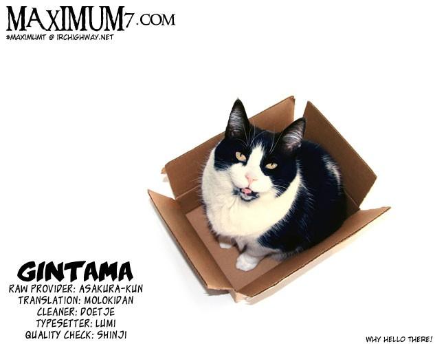 Gintama Chapter, 40 image 001