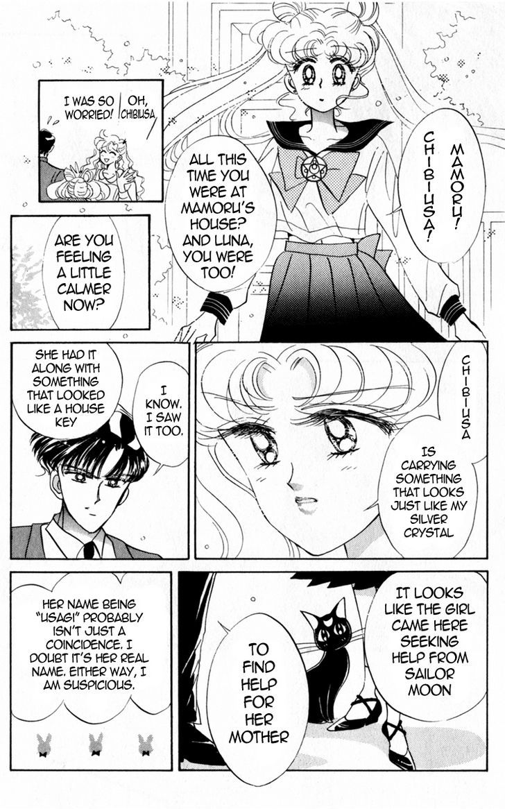 Sailor Moon, Cahpter 16 image 014