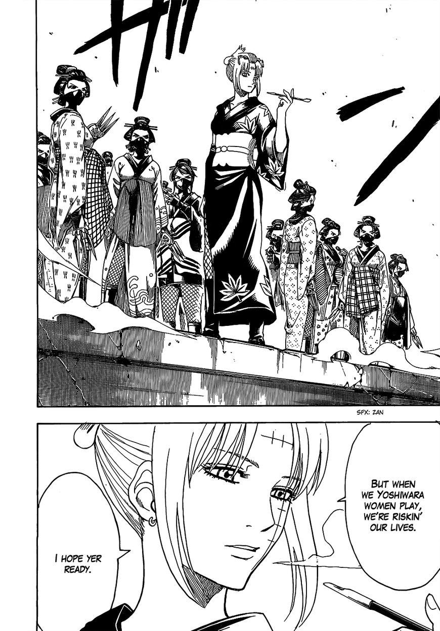 Gintama Chapter, 619 image 013