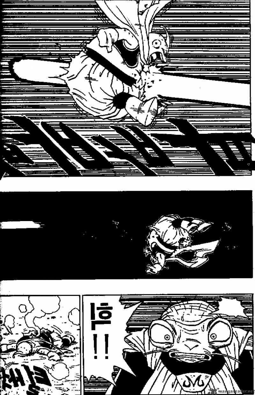 Dragon Ball, Chapter 466 image 005
