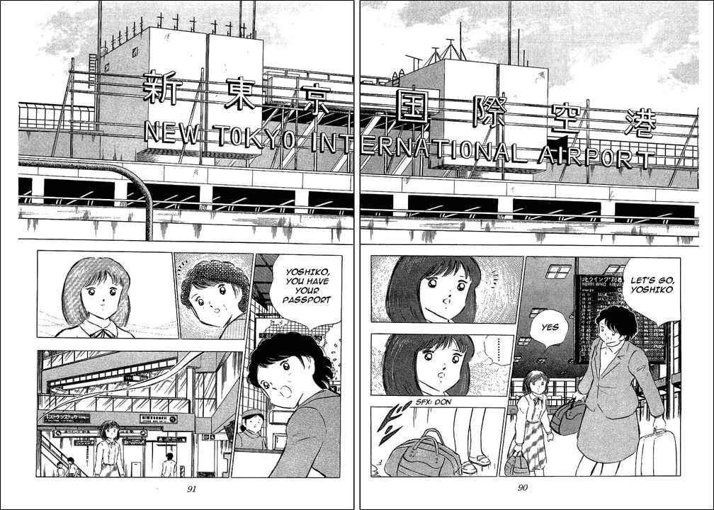 Captain Tsubasa, Chapter 74 image 042